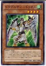 Yu-Gi-Oh Dragunity Dux SD19-JP004 Common Mint