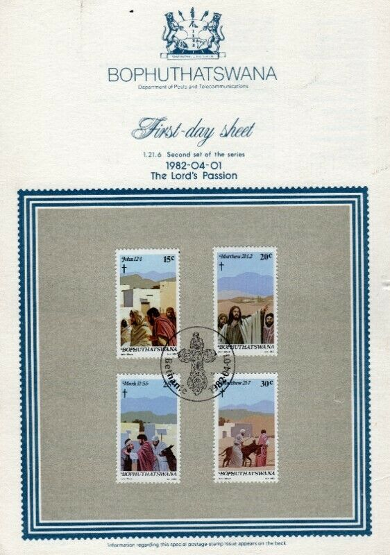 Commemorative Stamp Set - Bophuthatswana The Lord's Passion 1982