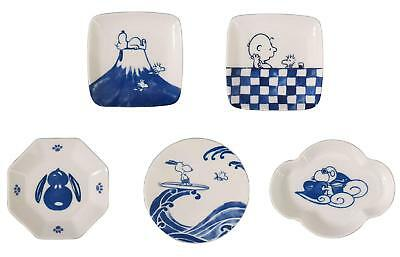 PEANUTS SNOOPY Mamezara Small Plate 5 Pieces Set SN720-127 Yamaka from Japan