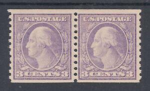 US-Sc-493-MLH-1917-3c-Washington-perf-10-type-I-coil-pair