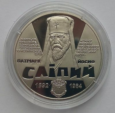 Ukraine coin 2 uah Mikhail Petrenko 2017 years unc 2 hryvnia in capsule
