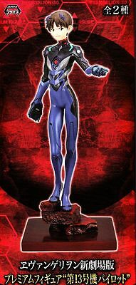 Shinji Ikari Premium Figure unit.13 Ver. anime Evangelion SEGA official