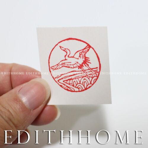 2.5cm Stone Seal - Chinese Flying Crane (Round) Stamp Chop w/. Gift Box