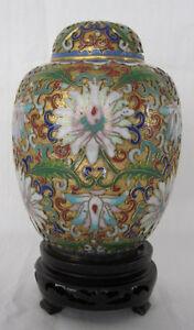 5-1-2-034-Beijing-Cloisonne-Cremation-Urn-China-Gold-Purple-amp-Blue-Floral-New