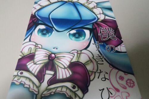 Miracle Candy Boku furry kemono B5 28pages Doujinshi POKEMON Glaceon main