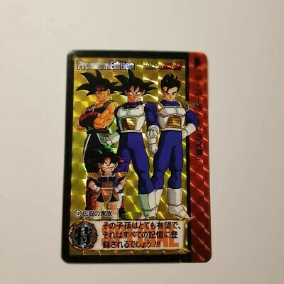 digital prism Carte Dragon Ball Z Premium Edition  Spécial Goku Family N°1