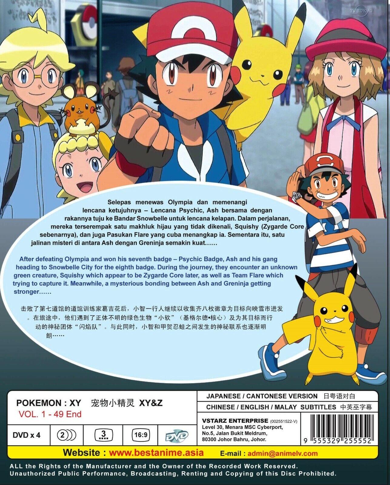 Neue Produkte im Herbst / Winter Pokemon XY & Z Vol.1-49 End B  Produktübersetzung -www.gradatim.co.in