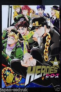 "JAPAN manga: JoJo's Bizarre Adventure Anthology Comic ""Heroes"""