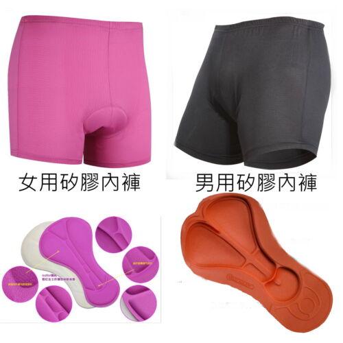 New Cycling woman//man underwear gel pads
