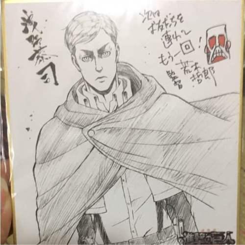 Attack on Titan Shingeki no Kyojin Autograph Elvin Erwin Smith Manga Anime Japan