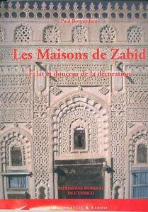 Les-Maisons-de-Zabid-Eclat-et-douceur-de-la-decoration-Patrimoine-de-l-Unesco