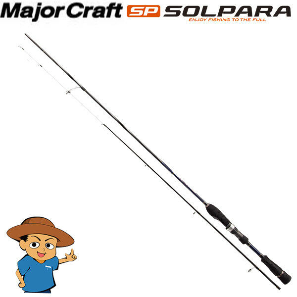Major Craft SOLPARA SPX-T762L Light 7'6  fishing spinning rod 2018 model