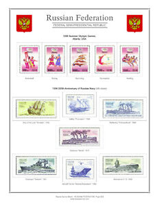 Ruskystamps Russia Colour Stamp Album Pages Years 1992-2019: FREE PDF Delivery