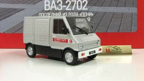 """Scale car 1:43 VAZ-2702 /""""Pony/"""" autolegend Of the USSR"""