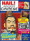 Hail! Ancient Chinese by Paul C Challen (Paperback / softback, 2010)