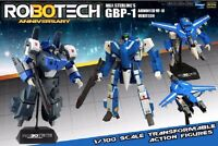Macross Robotech Max Sterlings Gbp-1j Heavy Armor Veritech 1/100 30th Ann Blue