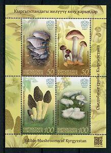 Kyrgyzstan KEP 2017 MNH Edible Mushrooms 4v M/S Fungi Nature Stamps