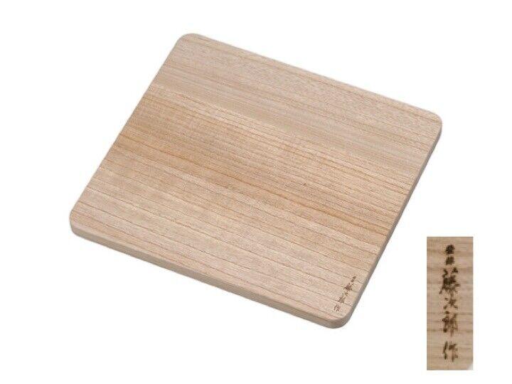 TOJIRO en bois Planche à découper KIRI Square 35X33X2cm F S du Japon