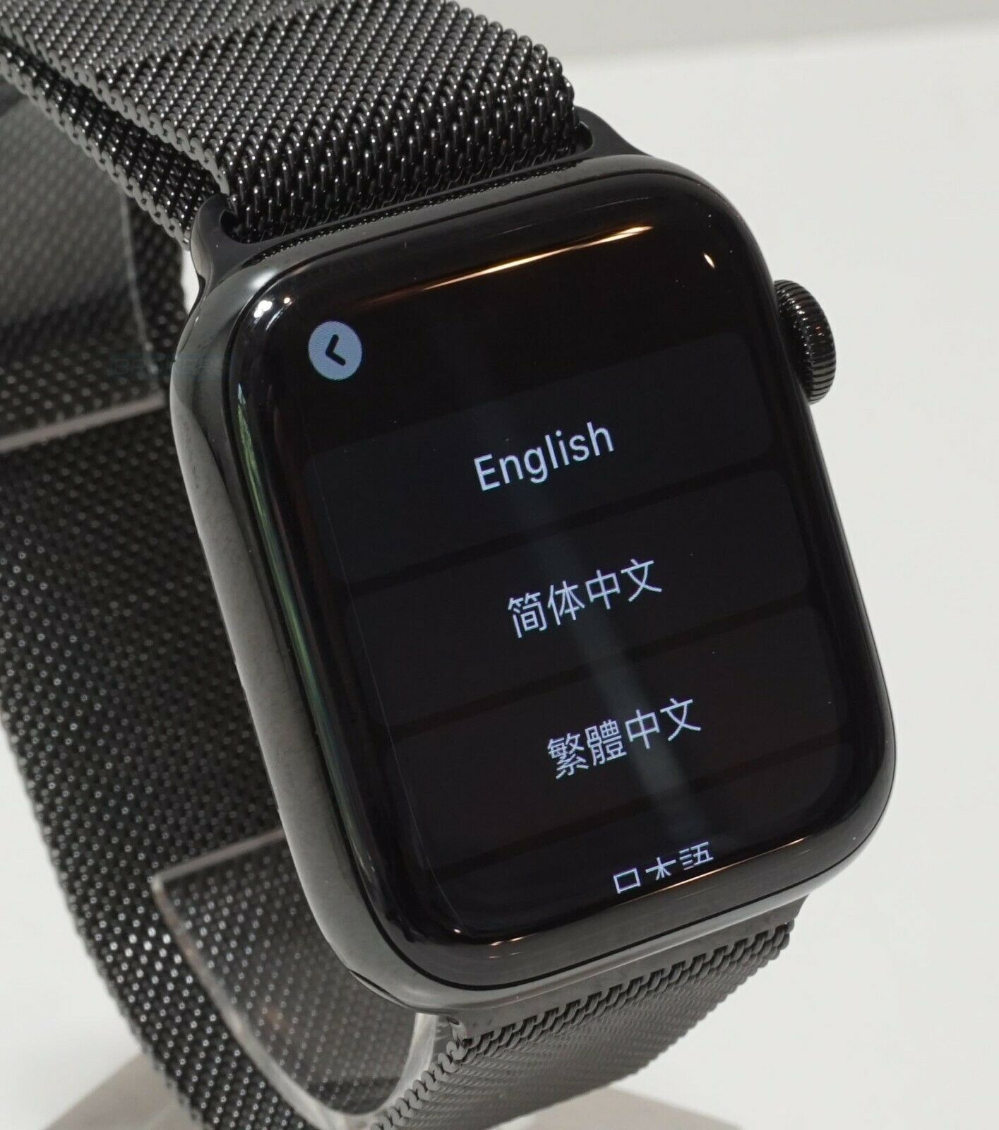Apple Watch Series 5 Stainless…