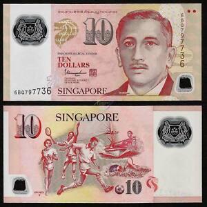 SINGAPORE 5 Dollars X 5 PCS w//1 Triangle 2014 P-47 POLYMER 1//20 Bundle UNC