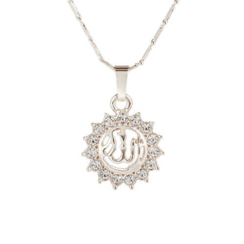 Arabic Muslim Women 18K Gold Plated Islamic God Allah Pendant Necklace Jewelry