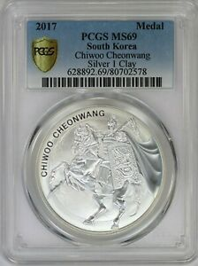 2017 PCGS Komsco South Korea Chiwoo Cheonwang 999 Silver 1 Clay Medal MS69
