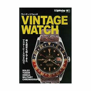 VINTAGE-WATCH-Lightning-Special-Issue-Vol-183-Fashion-Magazine