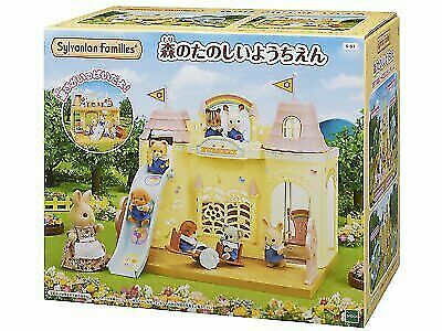 The Sylvanian Families Nursery Furniture Cute Castle Playground Set From An For Online Ebay