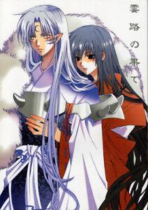 sesshomaru yaoi and Inuyasha