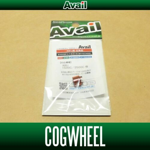 Avail Abu #10255 COGWHEEL ABU 1500 2500 Series etc RED