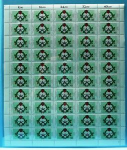 Bund-50er-Bogen-MiNr-1330-postfrisch-MNH-Formnummer-1-BW3629