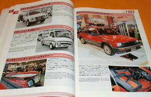 Japanese-Showcars-Vol-3-Tokyo-Motor-Show-1981-1989-book-from-japan-0554