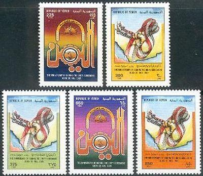 Yemen Republic 1991 ** Mi.49/53 Politik Politics Unity Professionelles Design Briefmarken Mittlerer Osten