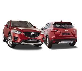 Mazda CX-5 Skid Plates - Rear Skid Plate MKD45V3900A