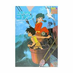 Conan-The-Boy-in-Future-Book-Hayao-Miyazaki-Ghibli-Roman-Album-Anime
