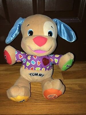 Fisher Price Laugh & Learn Plush Puppy Learning Baby Toy ...