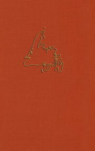 Monographiae Biologicae: Biogeography and Ecology of the Island of...