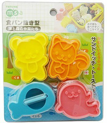 TORONE bread cutting Mold Making kit cute animals  decoration Bento Lunch box