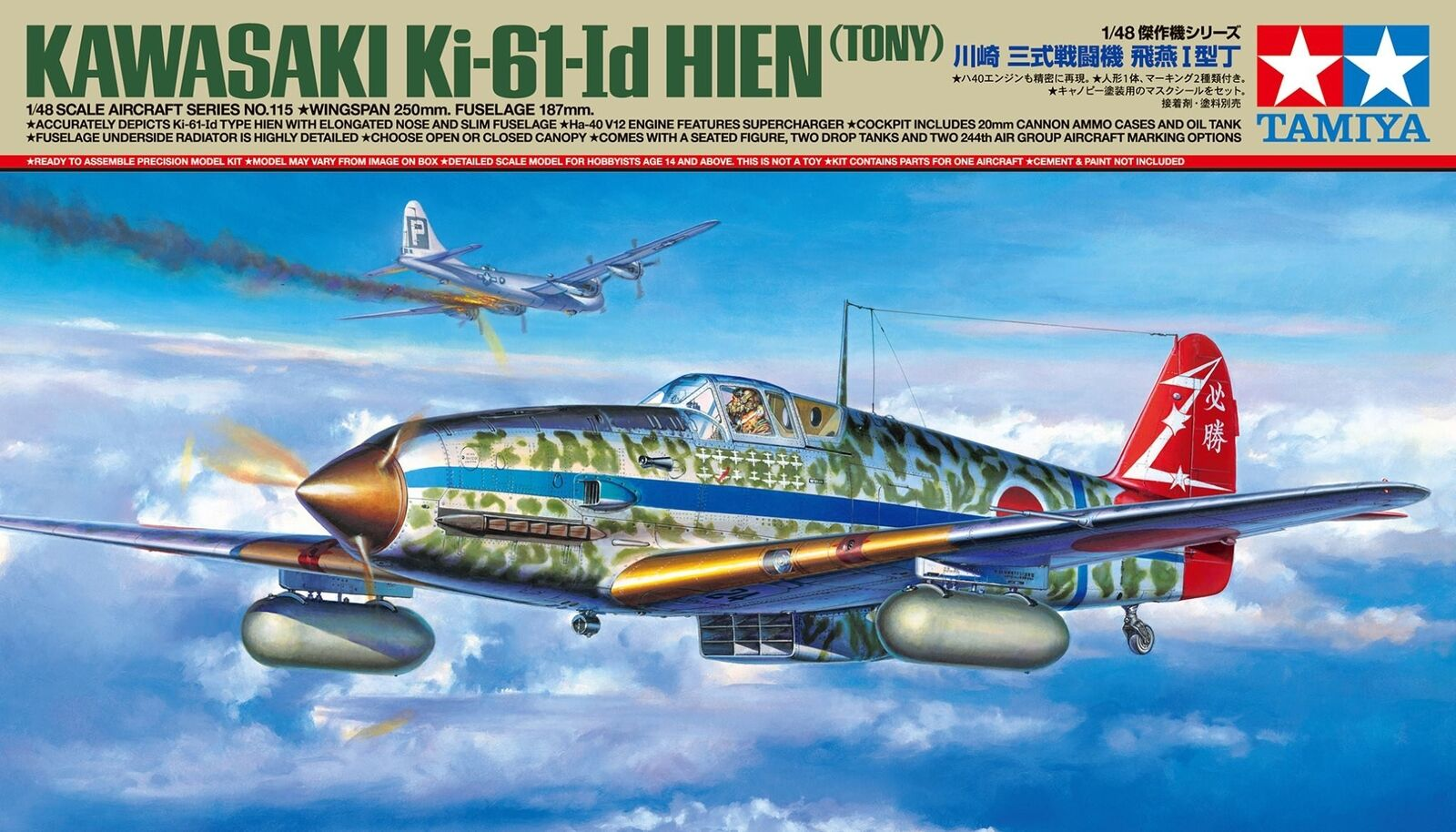 venta con alto descuento Tamiya 1 48 Kawasaki Ki-61-id Hien (Tony)  61115 61115 61115  mejor calidad