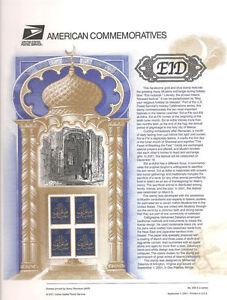 635-34c-EID-Stamp-3532-USPS-Commemorative-Stamp-Panel