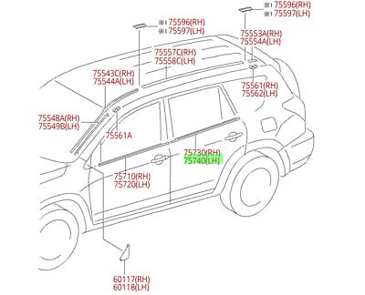 Genuine Toyota 75074-0R011 Door Molding