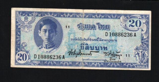 THAILAND 20 BAHT P66 B 1946 KING RAMA 8 TUDOR PRESS BOSTON USA RARE BANK NOTE