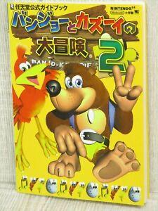 BANJO & KAZOOIE Great Adventure 2 Nintendo Official Guide N64 Book 2001 SG10