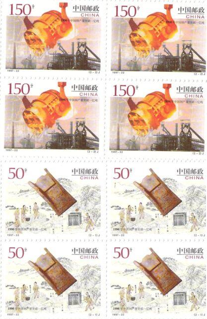 CHINA, 1997-22,