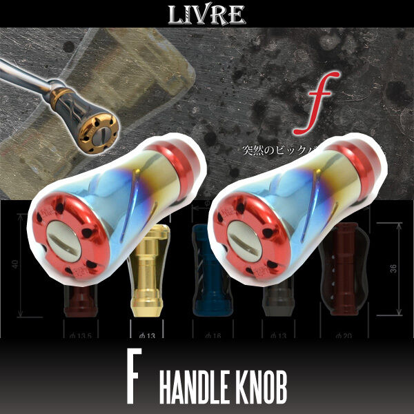 LIVRE f (forte) Titanium Handle Knob 2 pieces FIRE   RED