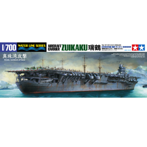Tamiya-31223-Japanese-Aircraft-Carrier-Zuikaku-Pearl-Harbor-Attack-1-700