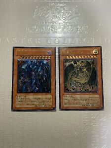 YUGIOH: SACRED BEAST RAVIEL SOI-JP003 & HAMON SOI-JP002 ULTIMATE RARE JAPANESE