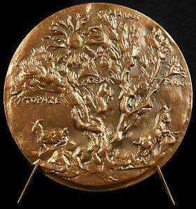 Medaglia-Marcel-Pagnol-Sc-R-Corbin-1975-323g-Topazio-Marius-Fanny-Cesar-Medal