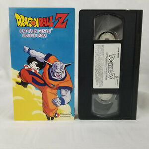 Dragon-Ball-Z-Captain-Ginyu-Saga-Double-Cross-VHS-1999-DBZ-English