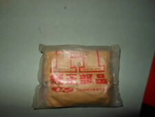 NOS Honda Stopper Comp. Shift Drum CZ100 Z50 Monkey & Gorilla # C1002441D